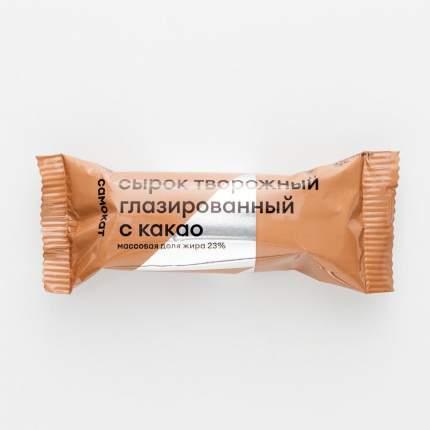 Сырок творожный Самокат глазированный; с какао; 23%; 45 г