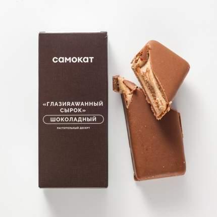 Сырок Самокат растительный; глазиrawанный; шоколадный; 45 г