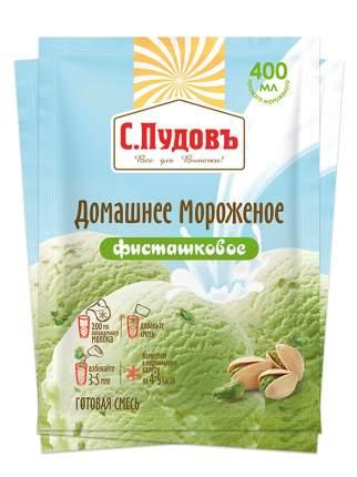 Мороженое Домашнее Фисташковое С.Пудовъ, 70 г - спайка 3 шт