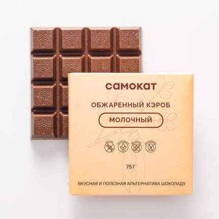 Обжаренный кэроб Самокат молочный, 75 г