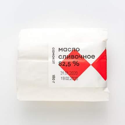 Масло сливочное Самокат 82;5%; 180 г