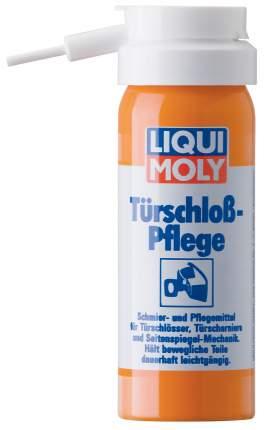 Смазка для цилиндров замков Turschloss-Pflege 1528 LiquiMoly (0,05л)