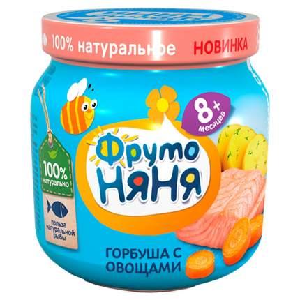 ФрутоНяня Пюре рыбное горбуша с овощами с 8 месяцев, 100 г