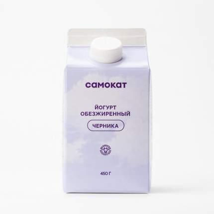 Йогурт питьевой Самокат черника; обезжиренный; 450 мл