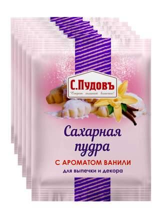 Сахарная пудра с ароматом ванили С.Пудовъ, 40 г - спайка 6 шт