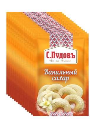 Ванильный сахар С.Пудовъ, 15 г - спайка 15 шт
