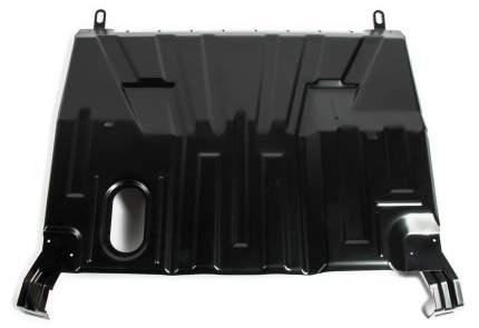 Защита картера, КПП АвтоБроня Datsun mi-DO/on-DO/Lada Granta/Kalina, без крепл., 1.06037.1