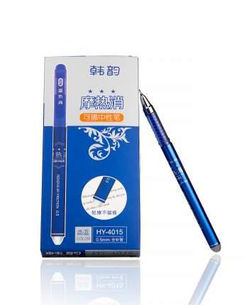 Гелевые ручки со стираемыми чернилами 10 шт 0,5мм синяя тонир корпус с ластиком на торце