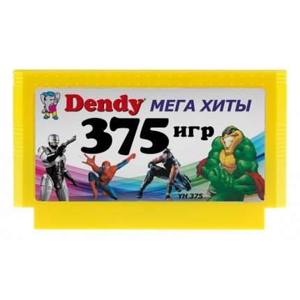 Картридж для Денди 375 игр Мега хиты Денди YH375