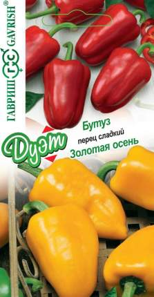 "Семена. Перец ""Бутуз"" (вес: 0,1 г) + ""Золотая осень"" (вес: 0,1 г)"