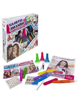 Набор детский Lukky Бьюти-Дизайн, 2 в 1, Волосы и Ногти