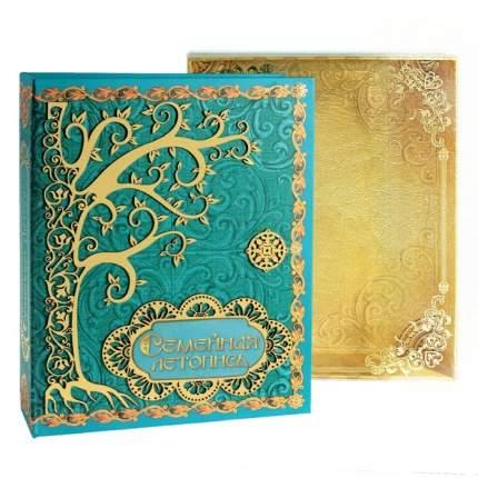 Родословная книга «Семейная летопись» с деревянным элементом