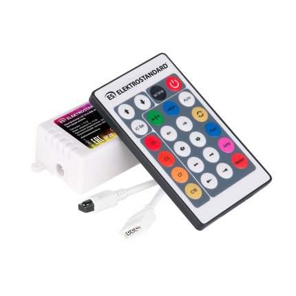 """Контроллер Elektrostandard с ИК пультом для светодиодной ленты """"Бегущая волна"""" LSC 016"""