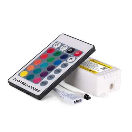 Контроллер Elektrostandard RGB с ИК пультом LSC 014 LSC 014