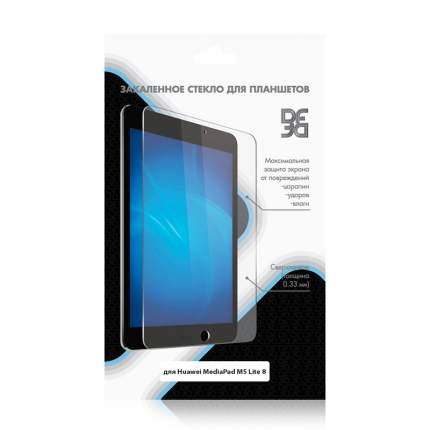 Защитное стекло DF hwSteel-46 для Huawei MediaPad M5 Lite 8
