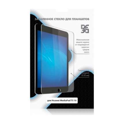 Защитное стекло DF hwSteel-44 для Huawei MediaPad T5 10.0