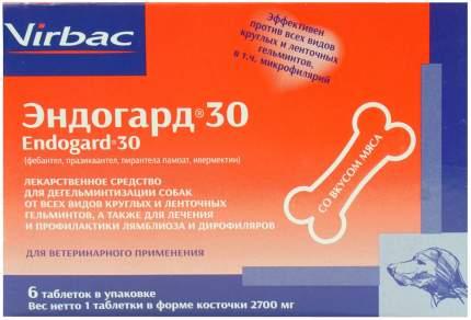 Антигельминтик для взрослых собак крупных пород VIRBAC ЭНДОГАРД 30 со вкусом мяса, 6 таб