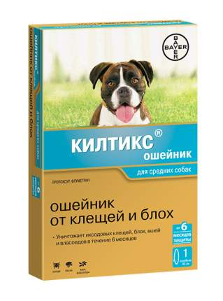 Ошейник для средних собак против клещей, блох, вшей и власоедов BAYER KILTIX длина 48 см