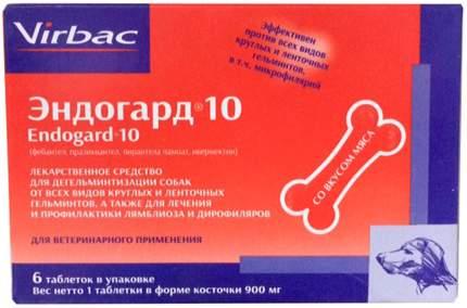 Антигельминтик для собак маленьких и средних пород VIRBAC ЭНДОГАРД 10 вкус мяса, 6 таб