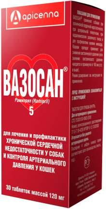 ВАЗОСАН 5,0 мг для лечения сердечной недостаточности у собак и кошек 30 таб