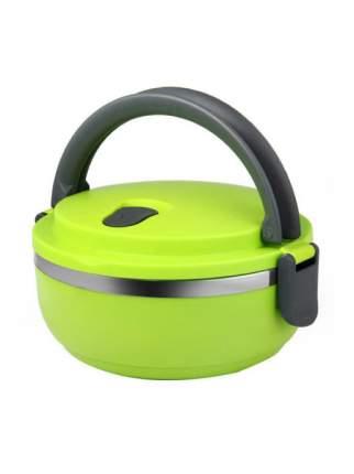 Термо ланч-бокс из нержавеющей стали, 700 мл (Цвет: Зелёный )