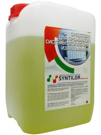 Средство для промывки системы отопления из алюминия SYNTILOR Watesup All 5 кг
