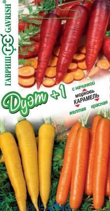 """Семена. Морковь """"Карамель жёлтая"""" + """"Карамель красная"""" + """"Карамель с начинкой"""" (0,1 г)"""
