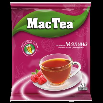 Напиток чайный растворимый МасТеа с ароматом Малины 16г*20