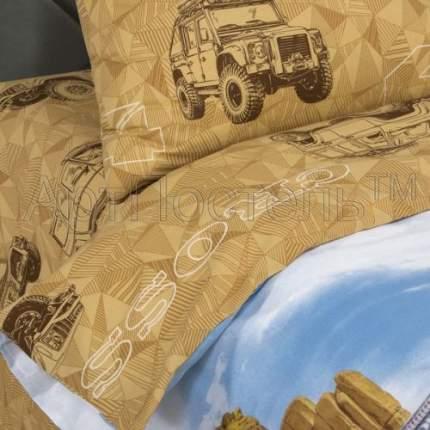 Постельное белье Каньон 910 1,5-спальное