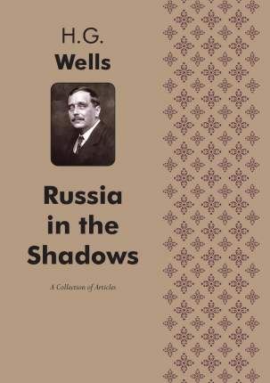 Книга Russia in the Shadows. Articles