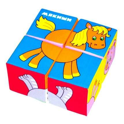Детские кубики Мякиши Набор из 4 кубиков Собери картинку Домашние животные