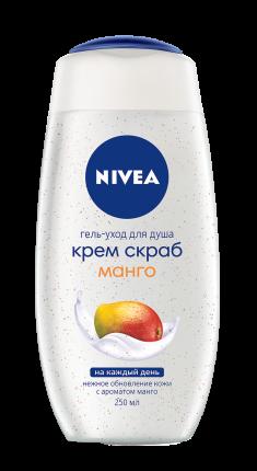 Гель-скраб для душа NIVEA Манго 250 мл
