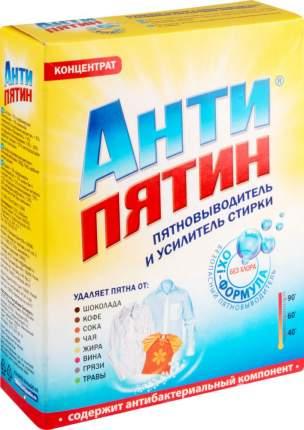 Пятновыводитель Антипятин концентрат 300 г