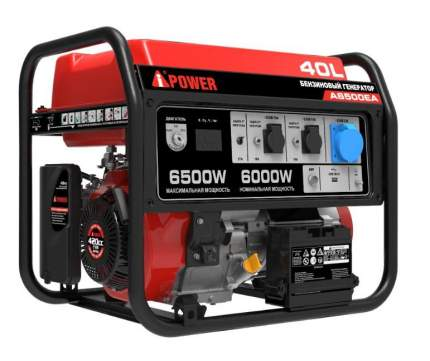 Бензиновый генератор A-iPOWER A6500EA 20109