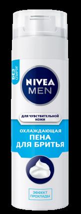 Пена для бритья NIVEA Men Охлаждающая для чувствительной кожи, 200 мл