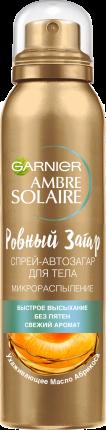 Спрей-автозагар для тела Garnier Ambre Solaire Ровный загар для лица и тела, 150 мл