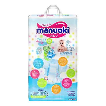 Подгузники Manuoki М (6-11 кг), 56 шт.