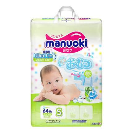 Подгузники для новорожденных Manuoki S (3-6 кг), 64 шт.