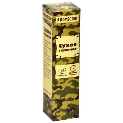Таблетки для розжига BoyScout 61040 10 шт.