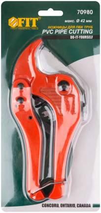 Ножницы для металлопластиковых трубок 42 мм FIT 70980