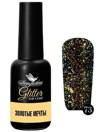 Топ с глиттером Dona Jerdona Glitter Top Coat «Золотые мечты» 10 мл