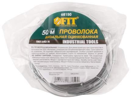 Проволока для вязки арматуры FIT 68150