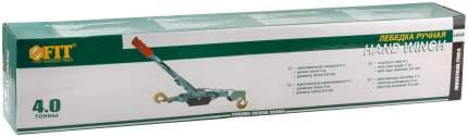 Лебедка ручная усиленная 4000 кг. FIT 64648