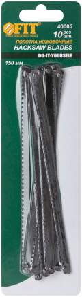 Полотна по металлу 150 мм, 10 шт. FIT 40085