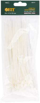 Хомуты нейлоновые 150х2,5 мм., белые 100 шт.,  FIT 60415