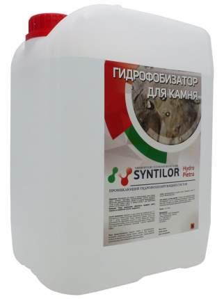 Гидрофобизатор для камня SYNTILOR Hydro Pietra 1 кг