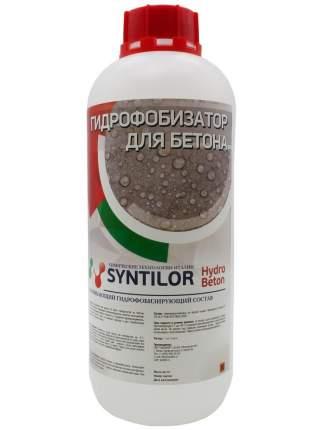 Гидрофобизатор для бетона SYNTILOR Hydro Beton 1 кг