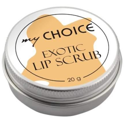 Скраб для губ my CHOICE Exotic, 20 г