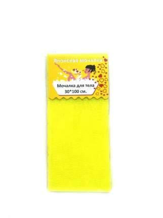 Мочалка массажная японская 30х100 см (Цвет: Жёлтый  )