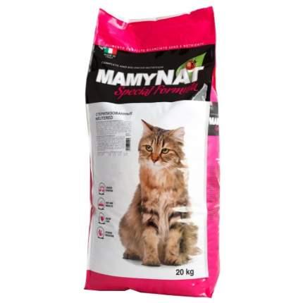 Сухой корм для кошек MamyNAT Cat Adult, Neutered для стерилизованных, мясо,  20кг